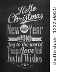 vintage merry christmas and... | Shutterstock .eps vector #122256820