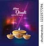vector design diwali... | Shutterstock .eps vector #1222577296