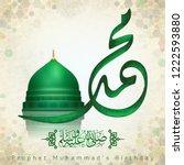 mawlid al nabi islamic greeting ... | Shutterstock .eps vector #1222593880
