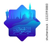 islamic greeting mawlid al nabi ...   Shutterstock .eps vector #1222593883