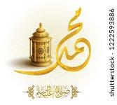 prophet muhammad in arabic...   Shutterstock .eps vector #1222593886