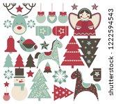 set of festive design elements. ... | Shutterstock .eps vector #1222594543