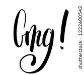 omg vector lettering on white...   Shutterstock .eps vector #1222600543