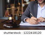 judge gavel with justice... | Shutterstock . vector #1222618120