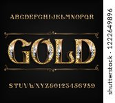 ornate gold alphabet font.... | Shutterstock .eps vector #1222649896
