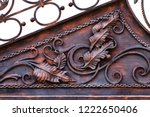 the fragment of forged metal... | Shutterstock . vector #1222650406