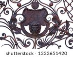 the fragment of forged metal... | Shutterstock . vector #1222651420