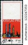 poland   circa 1969  a stamp... | Shutterstock . vector #122267353