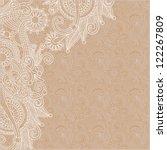 ornamental vintage floral... | Shutterstock .eps vector #122267809