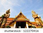 demon guardian at wat pra keaw... | Shutterstock . vector #122270416