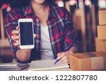 young startup entrepreneur... | Shutterstock . vector #1222807780