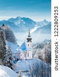 beautiful winter wonderland... | Shutterstock . vector #1222809253
