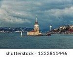 istanbul  turkey  symbol of...   Shutterstock . vector #1222811446