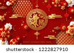 chinese greeting card with... | Shutterstock .eps vector #1222827910