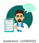 a doctor with glasses shows the ... | Shutterstock .eps vector #1222835233