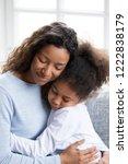 loving african american mother... | Shutterstock . vector #1222838179