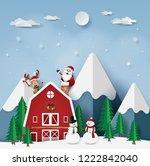 paper art  craft style of... | Shutterstock .eps vector #1222842040