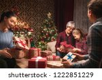 merry christmas and happy... | Shutterstock . vector #1222851229
