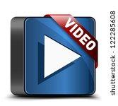 Video button - stock vector
