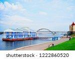 cityscape of rybinsk and volga... | Shutterstock . vector #1222860520