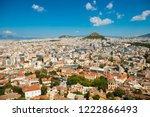 beautiful city view on athens... | Shutterstock . vector #1222866493