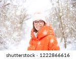 close up portrait of middle... | Shutterstock . vector #1222866616