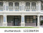 Colonial House In Singapore