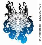 the head of a fox in smoke. ...   Shutterstock .eps vector #1222907479