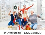 a group of friends with gifts... | Shutterstock . vector #1222935820