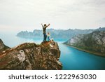 travel couple enjoying view... | Shutterstock . vector #1222963030