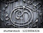 Wrought Iron Gates  Ornamental...