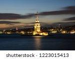 maiden tower in istanbul ... | Shutterstock . vector #1223015413