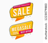 sale labels collection | Shutterstock .eps vector #1223079883
