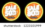 christmas sales 50  80  off ... | Shutterstock .eps vector #1223101999