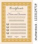 orange certificate diploma or... | Shutterstock .eps vector #1223129719