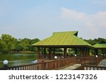 quezon city  ph   nov. 8  ninoy ... | Shutterstock . vector #1223147326