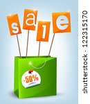paper bag with stickers. sale.... | Shutterstock .eps vector #122315170