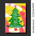 holiday design with abstract... | Shutterstock .eps vector #1223164909