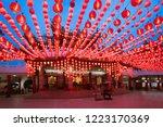 lanterns oriental lanterns...   Shutterstock . vector #1223170369