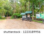 mae hong son   thailand  ... | Shutterstock . vector #1223189956