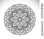 vector indian mandala | Shutterstock .eps vector #1223198389