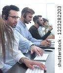 business team of the business... | Shutterstock . vector #1223282203