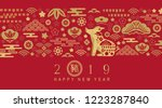 happy chinese new year.   pig   ... | Shutterstock .eps vector #1223287840