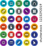 white solid icon set  notebook... | Shutterstock .eps vector #1223292019