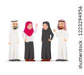 group of people wearing arabian ... | Shutterstock .eps vector #1223294956