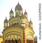 dakshineswar kali temple is a... | Shutterstock . vector #1223299033