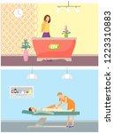spa salon reception and body...   Shutterstock .eps vector #1223310883
