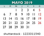 may month in a year 2019 wall... | Shutterstock .eps vector #1223311540