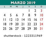 march month in a year 2019 wall ... | Shutterstock .eps vector #1223311969