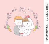 cartoon cute bride hug groom... | Shutterstock .eps vector #1223321863